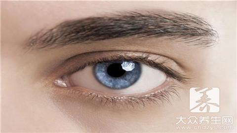 消除黑眼圈