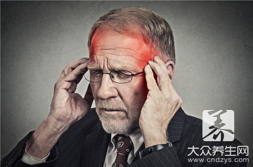 脑梗的前兆有哪些